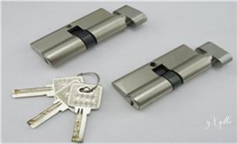 保险柜-密码箱-电子锁开修换锁-改密码公司电话-_24小时上门开锁修锁换锁公司电话-保险箱柜-汽车-防盗门-