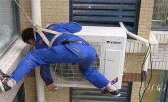 专业中央家用空调制冷维修理-清洗-移机-安装-附近的保养公司服务点售后中心热线电话-_中央空调-空调-冰箱-冰柜维修电话-