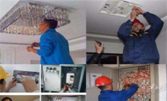 水冷机组-机房精密空调-变频空调维修电话-_洗衣机-燃气灶-热水器家电维修电话-